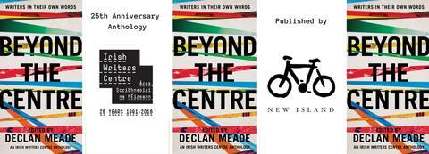 Beyond the Centre